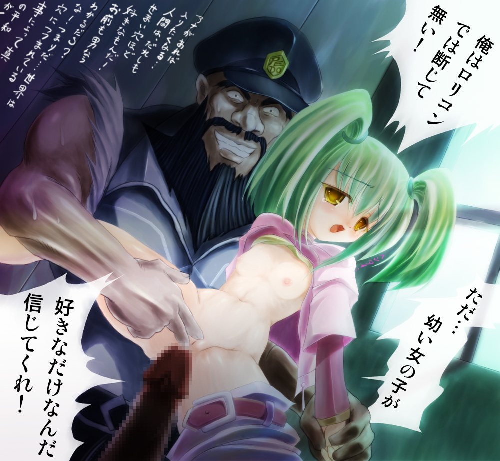 gx yu alexis gi oh rhodes Toy chica in the vent