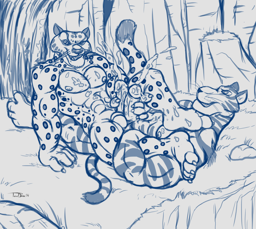 fu master viper panda kung Taimadou gakuen 35 shiken shoutai mari