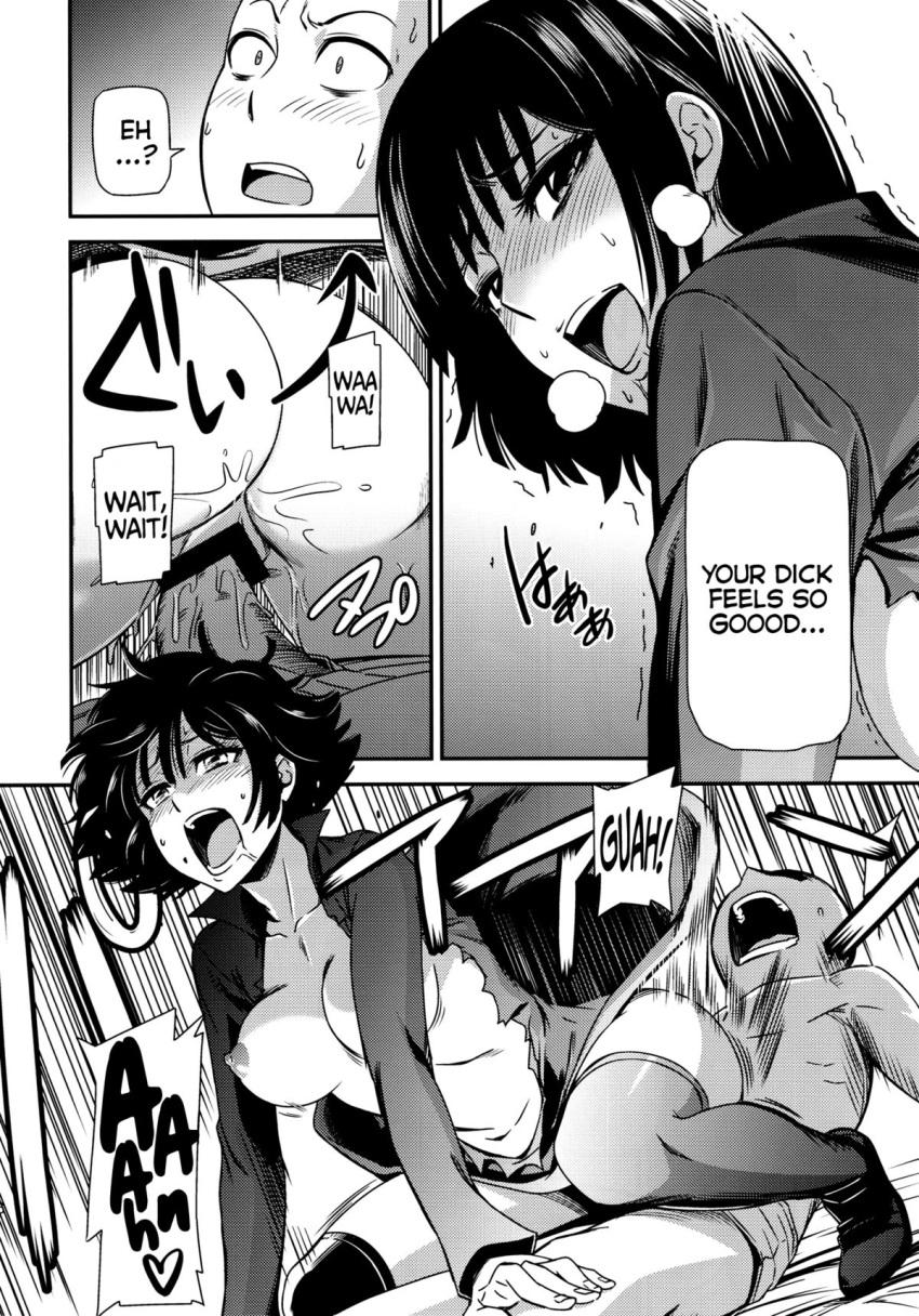 super punch speed man sonic one Kansen: inyoku no rensa