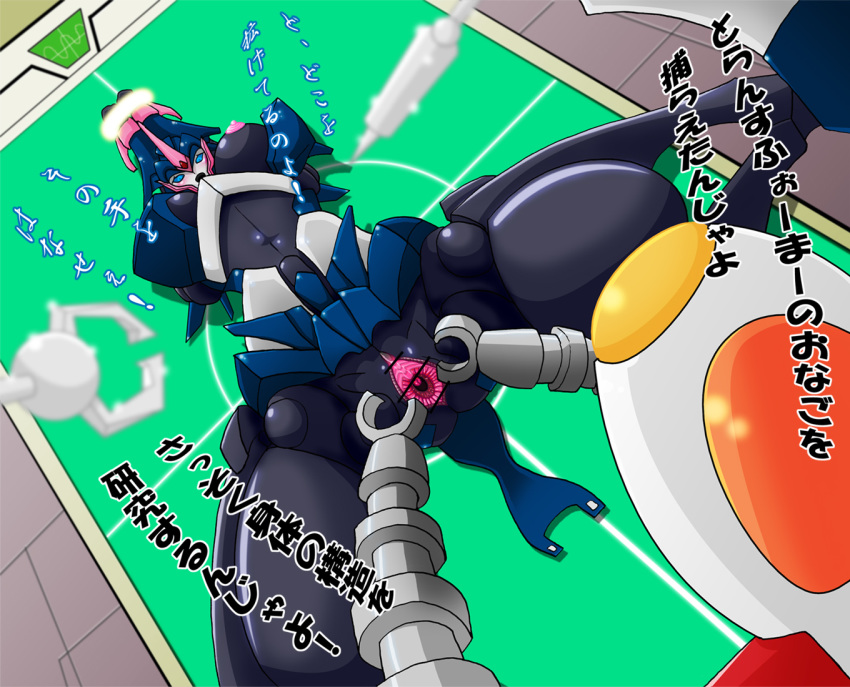 prime transformers and arcee bumblebee Toy bonnie x toy chica fanfic