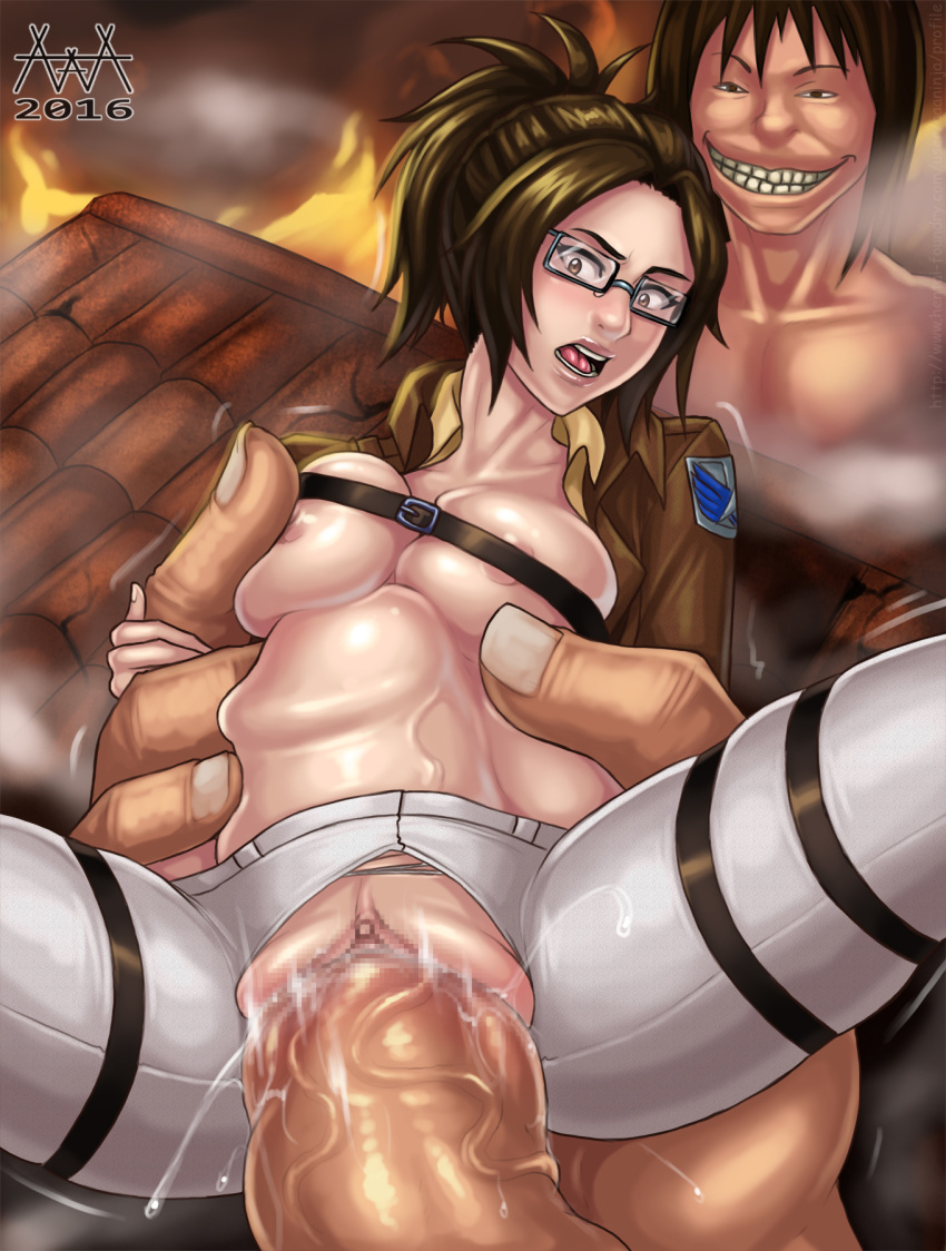 on titan girl attack glasses Silent hill 3 princess heart