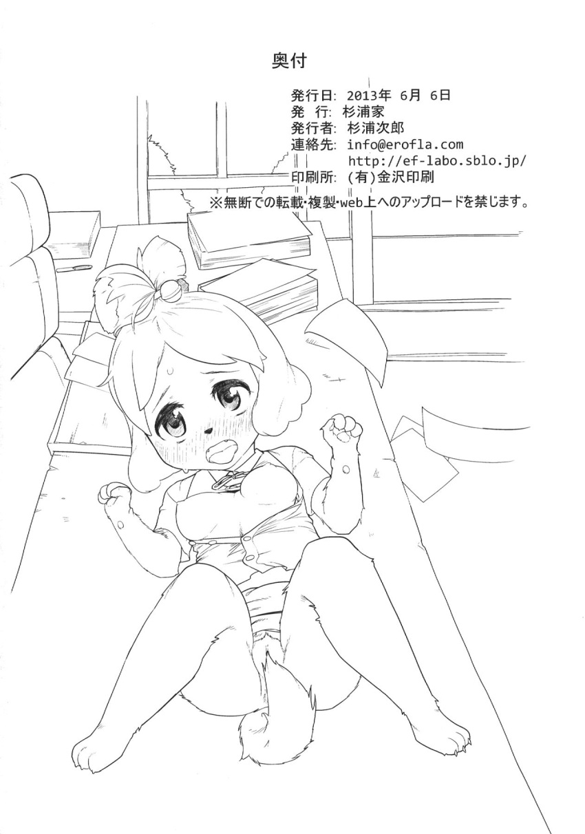 porn animal crossing comic isabelle Five nights at freddy's pictures of mangle