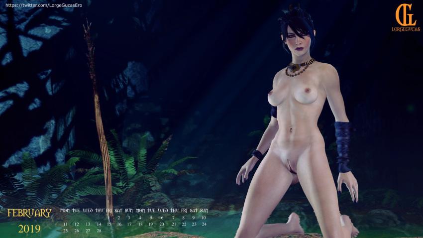 female inquisition qunari dragon age Natsu and gray gay sex