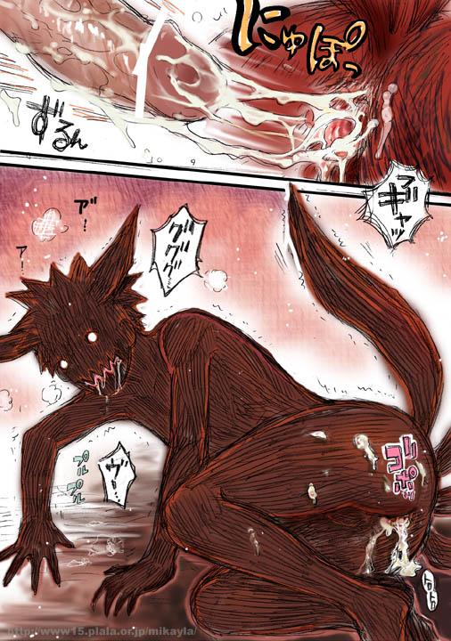 fem x fanfiction naruto kyuubi godlike Avatar the last airbender general zhao